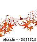 音楽 五線譜 紅葉 ト音記号 譜面 音符 ミュージック 43985628
