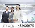 ビジネス ビジネスチーム ビジネスマンの写真 43986075