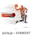Handball dot illustration on the white background. 43986597