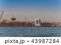 ウクライナ 容器 入れ物の写真 43987284