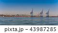 ウクライナ 容器 入れ物の写真 43987285