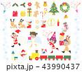 クリスマス セット トナカイのイラスト 43990437