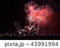 横浜 花火  43991994