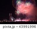横浜 花火  43991996