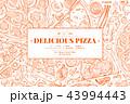 ピザ ピッツァ 食のイラスト 43994443