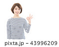 若い女性 OK 43996209