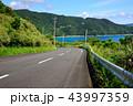 山 島 道路の写真 43997359