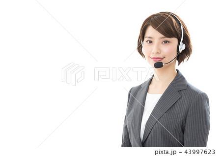 コールセンター 43997623
