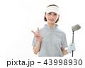 ゴルフ 女性 人物の写真 43998930