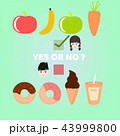 Healthy by eating fruits and vegetables 43999800
