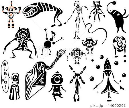 影絵 謎の生き物 トライバル 音符 文字のイラスト素材