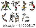 年賀状素材 鳥文字 ひらがな 漢字 本年 44000317