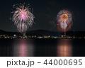 びわ湖大花火大会 夜景 花火の写真 44000695
