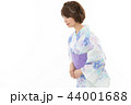 若い女性 浴衣 44001688