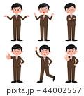 ビジネスマン セット 表情のイラスト 44002557