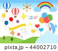 虹 風船 気球のイラスト 44002710