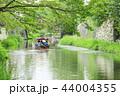 八幡堀 近江八幡 屋形船の写真 44004355