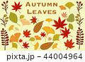秋 葉 落ち葉のイラスト 44004964