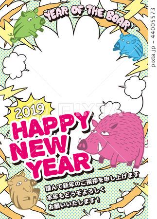 2019フォトフレーム年賀状「ポップデザイン」ハッピーニューイヤー 日本語添え書き付き