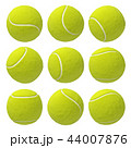 3d rendering of nine similar bright yellow tennis balls hanging on white background in different 44007876