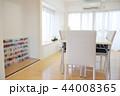 オーラソーマのある白く爽やかな部屋 44008365