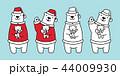 くま クマ 熊のイラスト 44009930