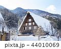 白川郷 冬 世界文化遺産の写真 44010069