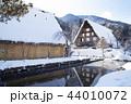 白川郷 冬 世界文化遺産の写真 44010072