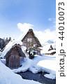 白川郷 冬 世界文化遺産の写真 44010073