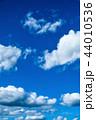 空 青空 雲 44010536