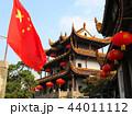 中国 44011112