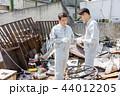 男性 作業員 産廃業者の写真 44012205