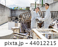 男性 作業員 産廃業者の写真 44012215