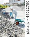 男性 建設現場 工事の写真 44012790