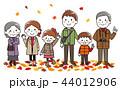 秋 家族 ベクターのイラスト 44012906