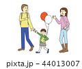 家族 笑顔 歩くのイラスト 44013007