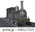 1号機関車 44017155