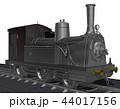 1号機関車 44017156