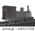 1号機関車 44017158