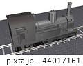 1号機関車 44017161