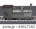 1号機関車 44017162