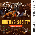 Hunting open season poster, animals and birds 44019946
