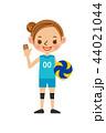 バレーボール 女性 44021044