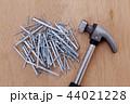 ハンマーと釘 44021228