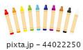 クレヨン 44022250