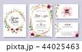 結婚 招待状 招待カードのイラスト 44025463