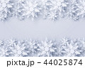 クリスマス ゆき 雪のイラスト 44025874
