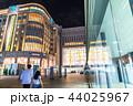 札幌駅 駅前 駅ビルの写真 44025967