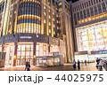 札幌駅 駅前 駅ビルの写真 44025975