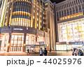 札幌駅 駅前 駅ビルの写真 44025976